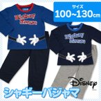子供 ミッキー ディズニー パジャマ キッズ 上下セット 裏シャギー 全2色 100-130cm
