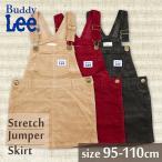 Buddy LEE キッズ ジャンパースカート コーデュロイ 全3色 95-110cm