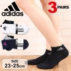 adidas ���� ��ǥ����� ���硼�ȥ��å��� ���ݥ���� �� 3��