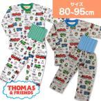 ショッピングトーマス きかんしゃトーマス 腹巻付き パジャマ 長袖 上下セット 全2色 80 90 95
