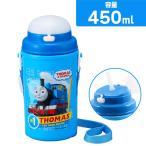 トーマス 水筒 ストロー付き プラスチック 450ml
