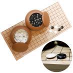 最安値に挑戦! 囲碁セット すぐ始められます碁石 碁笥 碁盤 脳トレ 囲碁