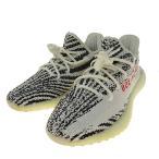 【11月21日値下】adidas Originals YEEZY BOOST V2 ZEBRA CP9654 ランニングシューズ ホワイト サイズ:2