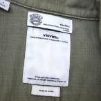 VISVIM ウエスタンテーラードジャケット カーキ サイズ:2 (恵比寿店) 190920