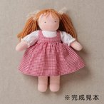 ウォルドルフ人形 手作り 着せ替え人形 中 妹 YG20041
