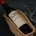1959年 ワイン-Ch.Grand-Mayne(シャトー・グラン・メイヌ)【フランス 赤】