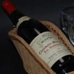 Kinen wine 1981chambolle musigny les amoureuses