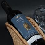 ショッピングイタリア 1994年 ワイン-Nardo di Montepeloso(ナルド・ディ・モンテペローゾ)【イタリア 赤】