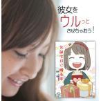 誕生日プレゼント 彼女 絵本 20代 名入れ 名前入り ギフト  おすすめ  世界に一つ オリジナル絵本 形に残るもの 「お誕生日に贈る本 to Girls」