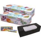 (数量限定・KUMAMON除菌ウェット付!)驚異の防臭袋BOS(ボス) Lサイズ 90枚入x 2個セット