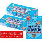 (今だけKUMAMON除菌ウェット付!)うんちが臭わない袋BOSペット用箱型(SSサイズ200枚入)x2個セット