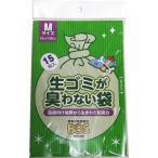 生ごみが臭わない袋 BOS生ごみ用 Mサイズ 15枚入x 2個セット