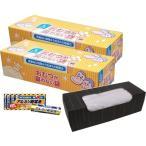 (数量限定・除菌ウェットティッシュ30枚付!)おむつが臭わない袋BOS(ボス) Lサイズ 90枚入x 2個セット