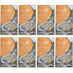 カネイ岡 牡蠣の燻製 オイスターソース(てりやき) 85g缶詰【8個セット】【ネコポス】