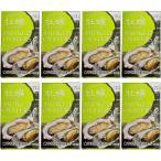 カネイ岡 牡蠣の燻製 ひまわり油漬け(オードブル) 85g缶詰【8個セット】【ネコポス】