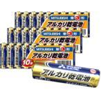 三菱 アルカリ乾電池 単3形 10本パック x 3個セット