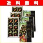 金澤兼六製菓 10個熟果ゼリーギフト(包装済)x 3個セット