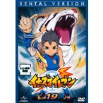 イナズマイレブン 19(第73話〜第76話) レンタル落ち 中古 DVD