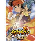 イナズマイレブン 4(第13話〜第16話) レンタル落ち 中古 DVD