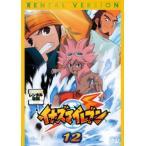 イナズマイレブン 12(第45話〜第48話) レンタル落ち 中古 DVD