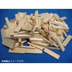 ヒノキ 無節の桧工作材料の端材 (小)