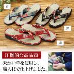 日本製 畳ぞうり 草履 蒸れない 和風 和雑貨 来客用 ルームシューズ タタミ 婦人 レディース い草 イグサ