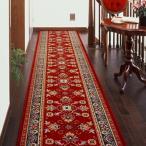 廊下敷き 廊下マット ベルギー製 廊下用絨毯 〜ラリスタン〜 レッド 幅78cm×長さ440cm