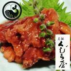 老舗 元祖くじら屋の鯨須の子大和煮 クジラ 12缶セット