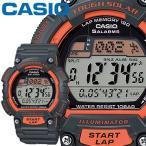 カシオ スポーツギア スポーツウオッチ S100H オレンジ 樹脂バンド ラップ・スプリットタイム機能を装備 CASIO SPORTS GEAR FOR RUNNING