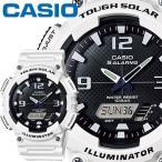 カシオ スタンダード ウオッチ S810WC ホワイト 樹脂バンド タフソーラー 10気圧防水仕様 CASIO STANDARD WATCH TOUGH SOLAR