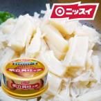 ニッスイ 帆立貝柱水煮 フレーク 12缶 日本水産 ホタテ 帆立 貝柱 缶詰