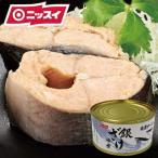ニッスイ 銀ざけ水煮缶 5缶 境港サーモン 国産 銀鮭 水煮 缶詰