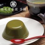 老舗お茶屋さんの京都宇治 抹茶プリン 16缶 セット 西尾茗香園茶舗 プリン 缶詰
