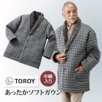 寒い季節に、ご自宅でのくつろぎ着として最適な一着