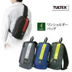 ワンショルダーバッグ TULTEX/タルテックス LX69144 旅行 バッグ 紳士 父の日 おしゃれ 大人カジュアル
