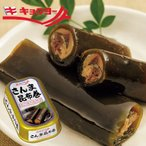 さんま 昆布巻き 30缶 セット キョクヨー 秋刀魚の和惣菜  極洋 秋刀魚 サンマ 缶詰