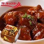 牛たん シチュー 12缶 セット キョクヨー 極洋 牛タン 缶詰