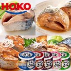 日本のさば 5種の味 12缶セット 水煮 味噌 味付け 梅じそ風味 ゆず胡椒風味 HOKO 宝幸 鯖缶 サバ 国産 缶詰