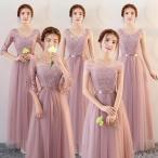 ロングドレス 演奏会 Long dress ドレス 二次会 結婚式 ウェディングドレス 二次会 ウエ...
