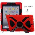 ショッピングiPad2 アイパット ipad2/3/4防水ケースipad2ケース ipad 3専用pepkoo ipad4防塵耐衝撃 防震 スタンド可能ケース・高級保護ケース【代引き可】