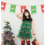 Yahoo!羽翼の世界サンタ コスプレ クリスマス コスチューム サンタコス クリスマスツリー レディース サンタクロース コスプレ 大きいサイズ 大人 サンタ 衣装  X'masグッズ