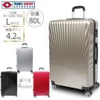 スーツケース Lサイズ TSAロック搭載 軽量 80L 小型 マルチキャスター 360度回転###ケース227-L###