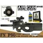 電動エアガン BB弾2000発&ターゲット付き FN P90 ドットサイト搭載特殊部隊銃器 サバゲー###電動ガンD90H/的/弾◆###