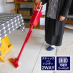 2WAYコードレスクリーナー 充電式 超軽量###掃除機MD-1802☆###