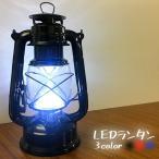 アンティーク調デザイン ランタン型ライト LED16灯式 電池式 レトロ###ランタン16LED★###
