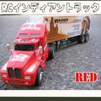 ショッピングラジコン インディアントラック ラジコンカー 稲妻の赤###RCトラック9195赤★###