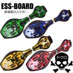 エスボード 海賊 ドクロ スケボーESSBoard 全4色選択可能###エスボードドクロ☆###