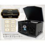 レコードプレーヤー 録音機能付 カセット CD ラジオ FM SD/USB/MMC/TAPE ###プレーヤーRCD-50S☆###