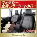 ショッピングシートカバー ヴォクシー VOXYシートカバー トヨタ クラッツィオ CLAZZIO Jr. 革調レザー