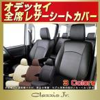 オデッセイ シートカバー クラッツィオ CLAZZIO Jr. 革調レザー